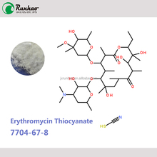 China animal drug Pharmaceutical raw material antibiotics High purity 98% Erythromycin Thiocyanate powder