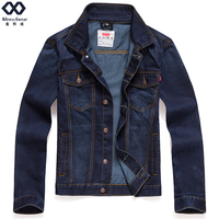 Ready Made Denim Jackets Mens Stock Jackets