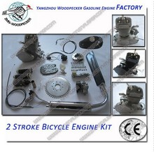 Motorized Bicycel/ 48cc moped engine/Bicycle motor
