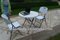 outdoor white plastic folding tea table and chairs set for indoor or outdoor
