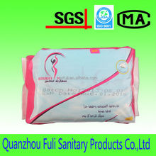 thick super girl waterproof and breathable sanitary napkin