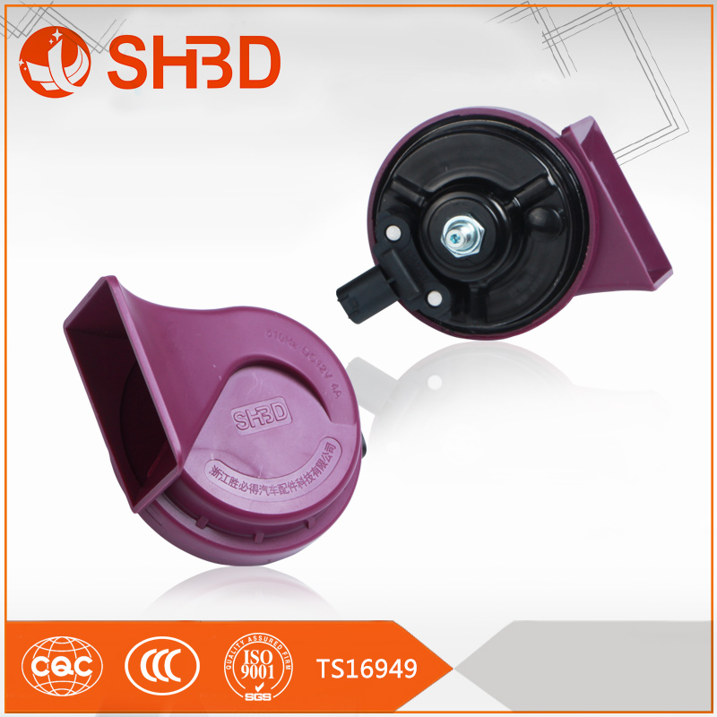 SHBD universial 6v/12v 65mm motorcycle and auto horn 12v for BMW