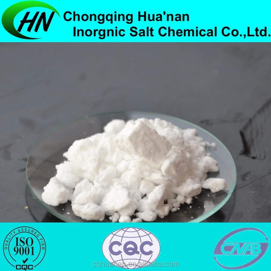 2016 Supply High Quality Zinc Hydrogen Phosphate Suppliers,CAS: 13598-37-3