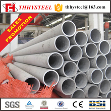 china alibaba ! 100mm diameter stainless steel 304 seamless steel pipe