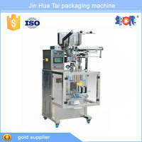 DF-50B2C packing machinery for coffee powder , soya bean ,milk ,rice