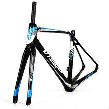 48cm 50cm 52cm 54cm optional carbon road bike frame disc brake