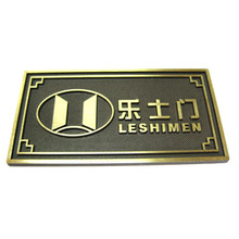 High quality brand name plates for furniture