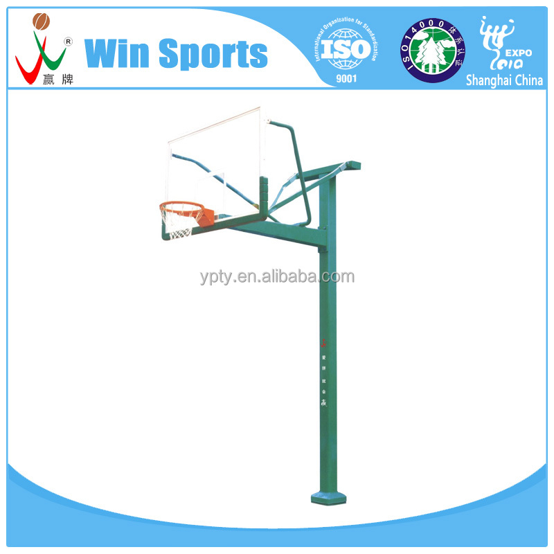 typing basketball stands outdoor in square