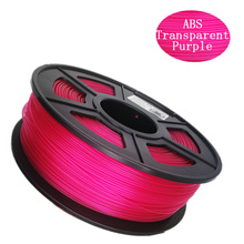 abs 3d printer filament,1.75mm,1kg Transparent purple ABS ,PLA, consumables, used in 3D printer and 3D Print pen