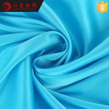 G3 Lightweight Classic Home Agent In China Material Textile Fabric