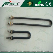 Electric oven grill tubular water heating element.electric tubular heater with great quality