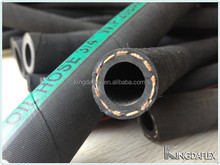 Fabric Reinforced SBR Compound Rubber Industrial Water Mixer Hose