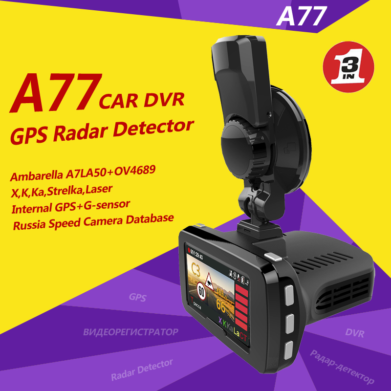 Russia Speedcam Database Ambarella A7LA50D 1296P Car DVR GPS Built in Radar Detector 3 in <strong>1</strong>