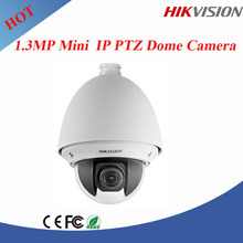 Hikvision 1.3 Megapixel Mini PTZ Dome indoor ip camera DS-2DE4120-AE3