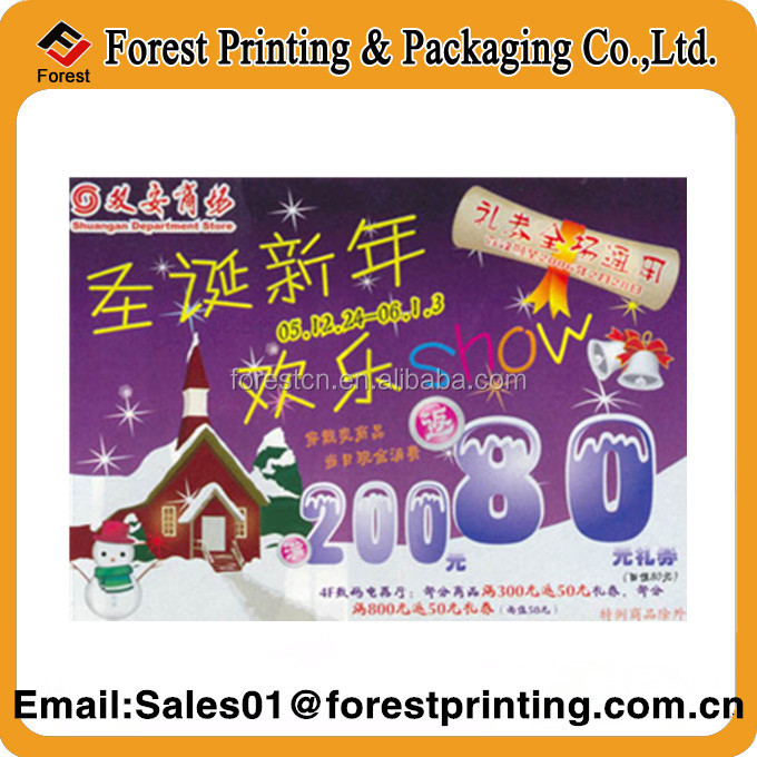 Manufacturer of Chrismas Gift Voucher