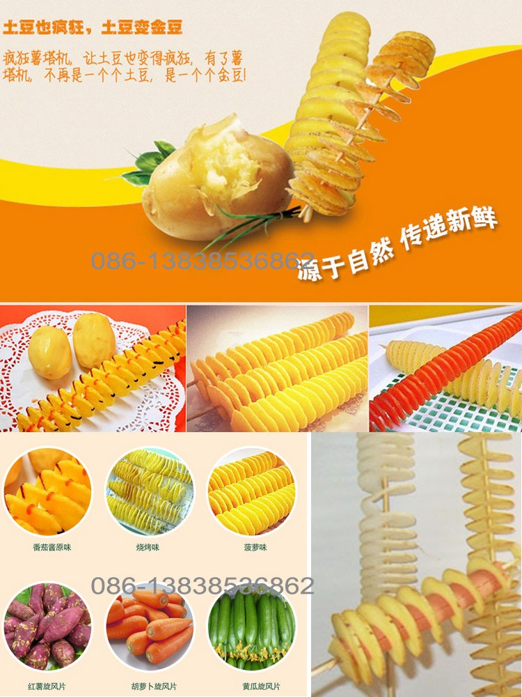 stainless steel potato spiral chip cutting machine