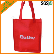 PP Non Woven Red Reusable Shopping Tote Bag (PRA-16035)