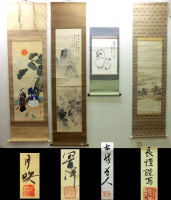 "Drawn by hand decorative wall scroll ""kakejiku"""