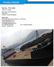 TTS-1046:1025T LCT barge for sale