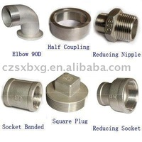cheap and high-quality pipe fittings-nipples,adapter,plugs,couplings