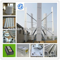 Vertical Axis Wind Turbine Generator FRP Blades 5KW,green power/alternative energy generator prices