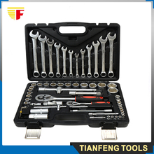 61pcs Steel Auto Sleeve Combination Tool Wrench Set of Hardware Car Repair Tools