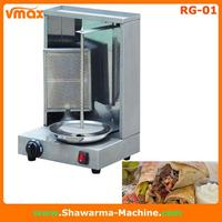 Lovely Gyros Equipment gas burner for doner kebab/shawarma machine