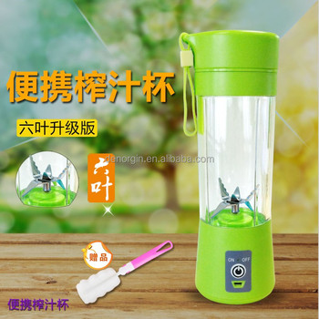 USB portable electric shaker fruit juicer cup Hot sell on Amazon