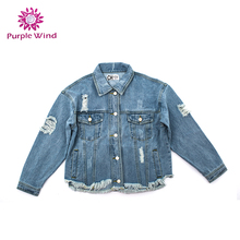 2017 Women customize autumn light blue fashion scratch printing denim ripped jacket printing
