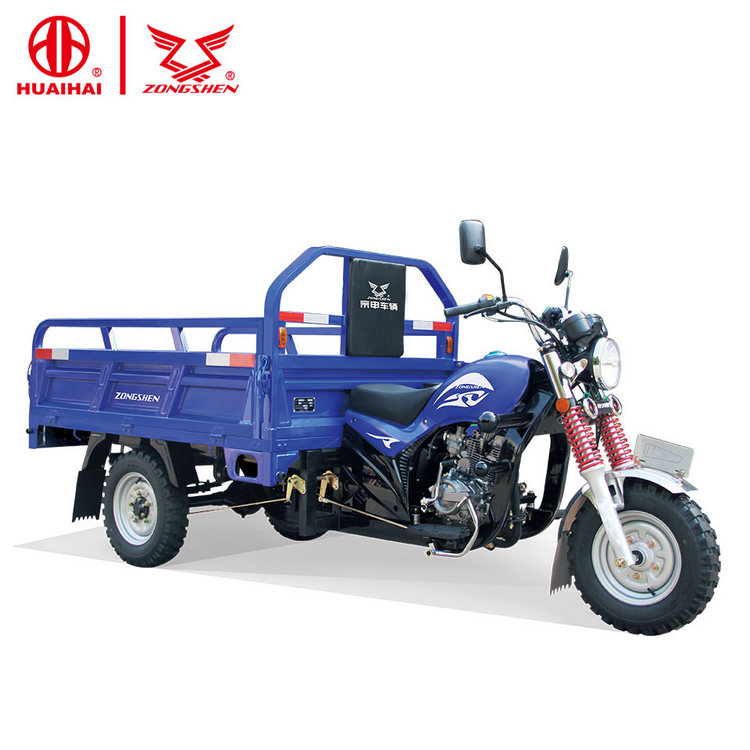 zongshen best Safety and Popular 150cc motor tricycle for Cargo