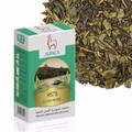 Chinese Green Tea Special Gunpowder ALPACA - 9575 tea