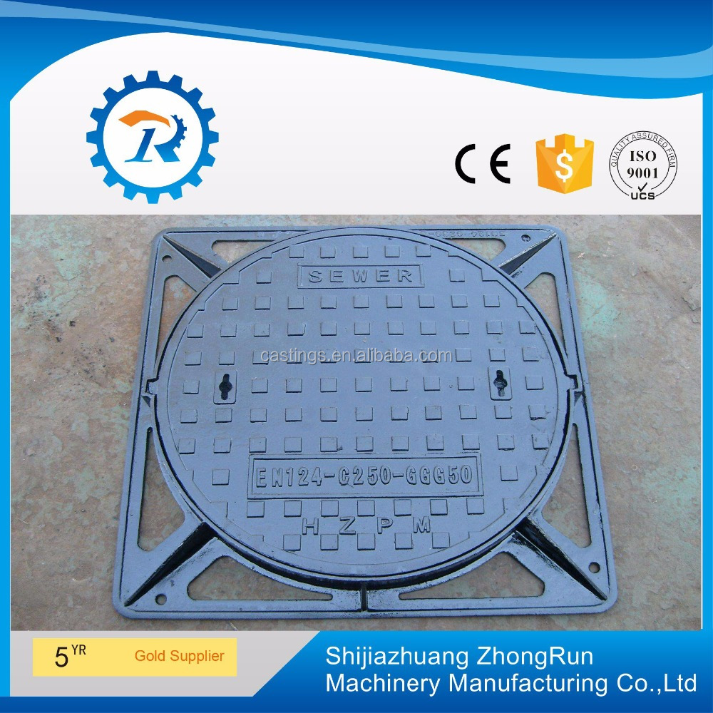 EN124 C-250 ductile iron cast airtight inspection cover
