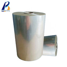 manufacture cpp plastic film rolls for food packaging