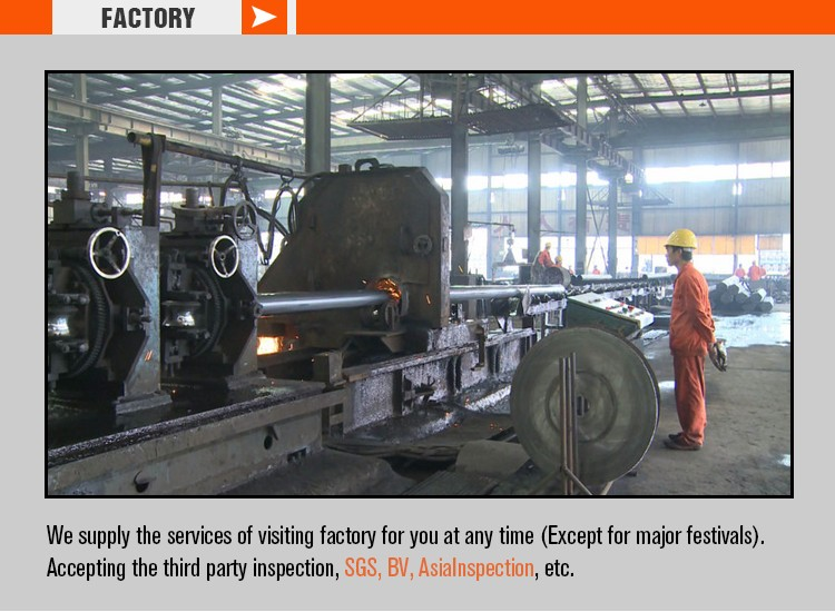 carbon erw steel pipe  processes
