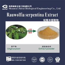 high quality natural Rauwolfia serpentina Extract