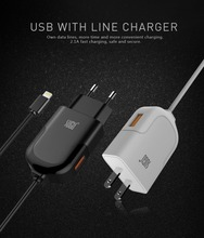 2017 new usb with line home travel wall charger mobile phone charger