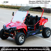 200cc Kart Buggy 300cc water cooled farm vehicle