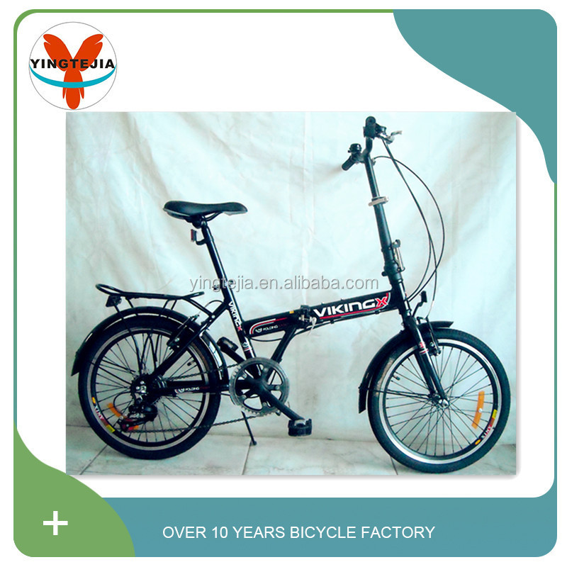 2017 new model aluminum alloy frame 20inch 7 speed folding bike