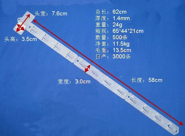 injection molded clip strip