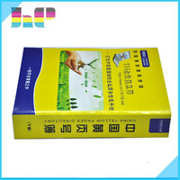 Beautiful Personalized Yellow Pages Address Phone Book Printing