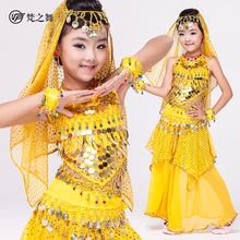 Indian performance stage chiffon kids children belly dance costume ET-056