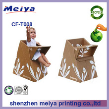 Special customized paper Rocking chair for children,cardboard Carriage for baby
