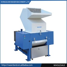 single shaft home plastic shredder/small plastic shredder