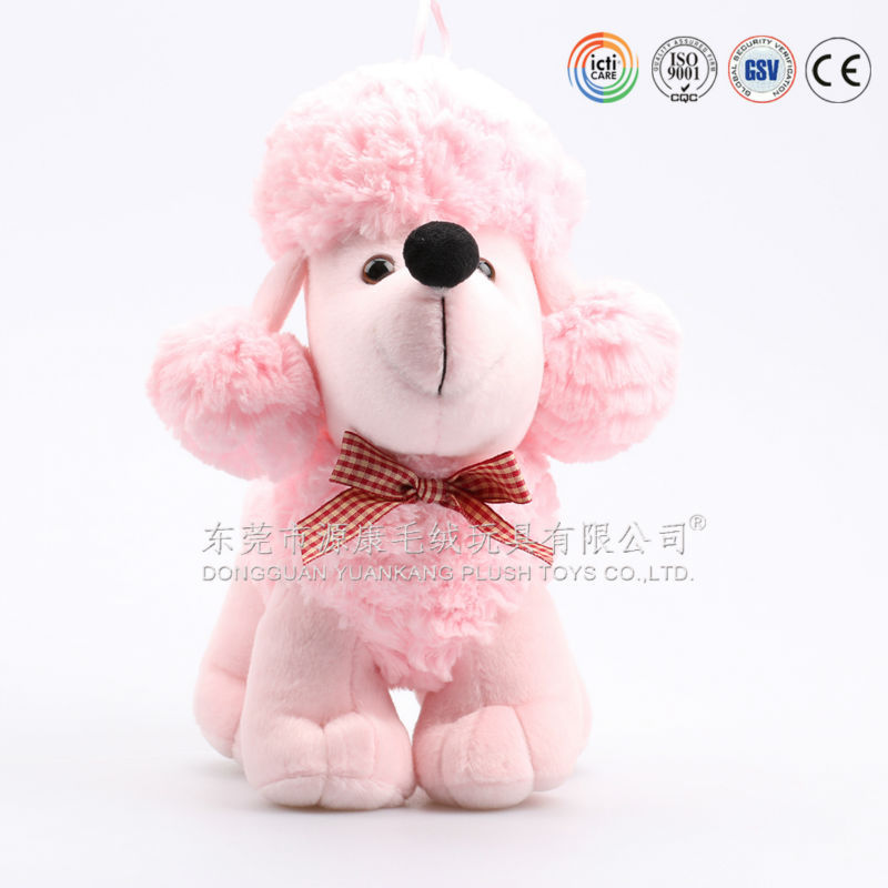 battery operated plush animal walking dog toy