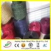 /product-detail/hot-sales-timeproof-hexagonal-decorative-chicken-wire-mesh-anping-jiufu-manufacturing--1867241511.html