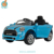 WDCLB656R Newest Licensed MINI CABRIO Kids Smart Electric Sports Car