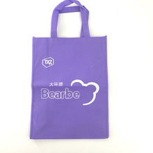 Good-looking Lowest price Nonwoven Fabric Hand Shopping Bag