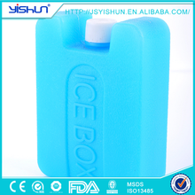 design ice pack ice boxes ice cooler bag,bulk silicon ice box in the lunch boxes,gel ice box for food storage