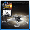 Mini Qute Piece Fun 3D Metal Puzzle Star War X Wing robot military Vehicle Adult model educational toys gift NO.PF 007