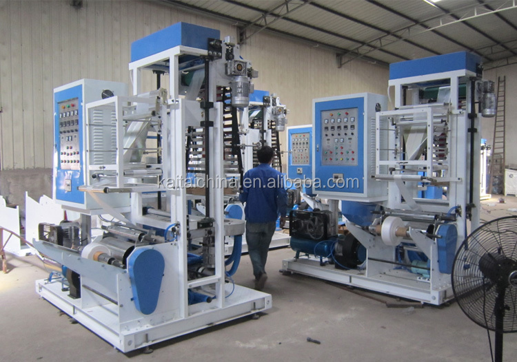 competitive price plastic pe mini film blowing machine